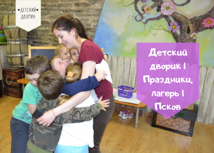 Keysy-po-prodvigeniu-vkontakte-detskie-prazdniki-Detskiy-dvorik