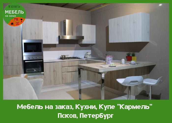 Keysy-po-prodvigeniu-vkontakte-mebel-na-zakaz-Karmel