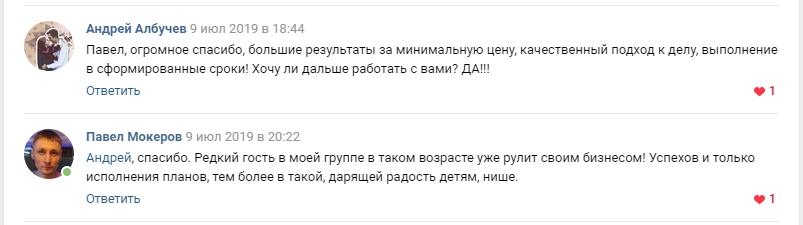 otzyv-Andrey-Albuchev-detskie-prazdniki-Orenburg