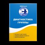 Keysy-po-prodvigeniu-vkontakte-prokat-igrushek-Funtik