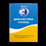 Keysy-po-prodvigeniu-vkontakte-mebel-na-zakaz