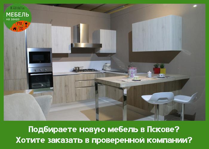 kak-nastroit-reklamu-vkontakte-banner-primer