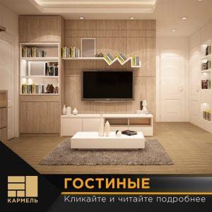 keys-prodvigenie-23.09.19-20.10.19-mebel-Pskov-tovar1
