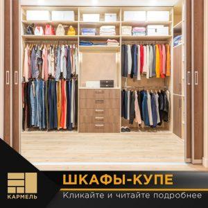 keys-prodvigenie-23.09.19-20.10.19-mebel-Pskov-tovar3