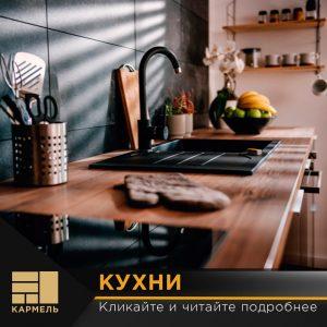 keys-prodvigenie-23.09.19-20.10.19-mebel-Pskov-tovar4
