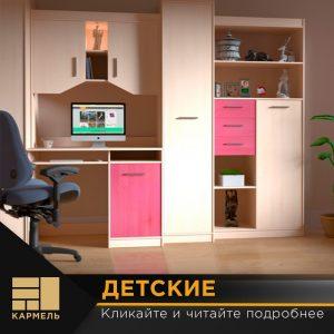 keys-prodvigenie-23.09.19-20.10.19-mebel-Pskov-tovar2